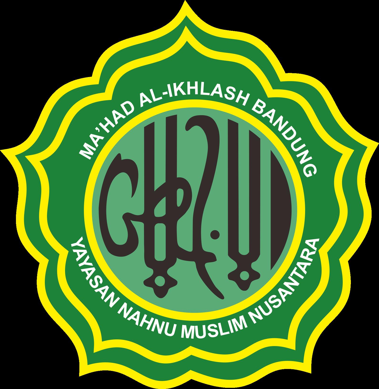 Ma'had Al-Ikhlash Bandung